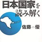第11回久米島町産業まつり