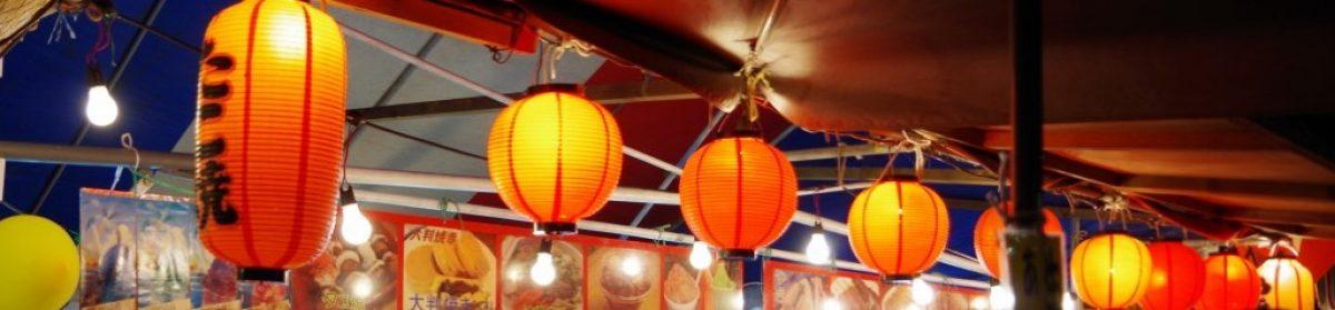 沖縄祭り情報