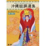 第44回沖縄県芸術文化祭