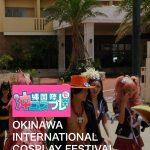 第3回沖縄国際コスプレ祭