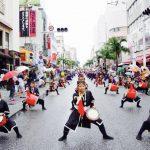 第25回一万人のエイサー踊り隊