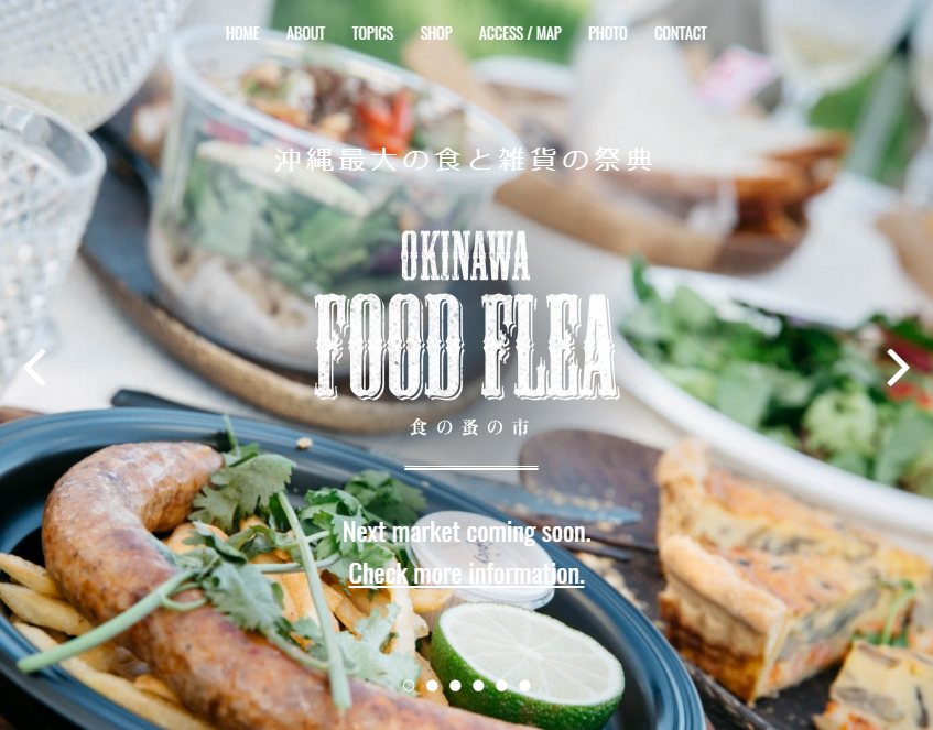OKINAWA FOOD FLEA
