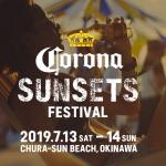 CORONA SUNSETS FESTIVAL 2019